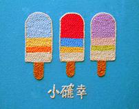 [Popsicle] Embroidery Handicra
