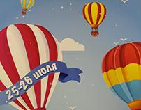 Плакаты наружной рекламы. Валентина Бурнашева