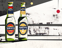 MACCABI BEER- COMERCIAL
