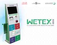 Wetex 2018 Sustainable Future Exhibition Print Ads