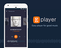 E-player. Mobile App for Android.