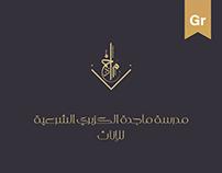 هوية بصرية مدرسة ماجدة الكزبري الشرعية للإناث دمشق