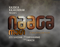 NAAGA a Malayalam play