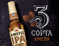 Amstel's craft posters