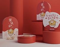 你好大海作品 | 《 爱哆哆喜饼 》· 蛋生记—— 品质 · 有爱 · 陪伴 / 每一份喜饼都值得期待 。 