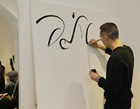Live Calligraphy - D.A.T.E. Sneakers