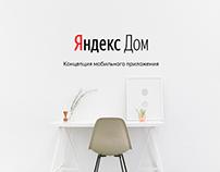 Yandex Home App