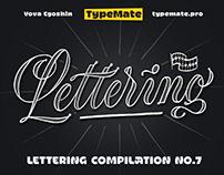 Lettering set #7