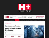 Helix Plus