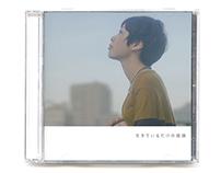 Ikiteirudake no kachi / Kana Matsumoto