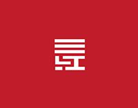 長江國際專利商標事務所 / Rebranding Design (提案)