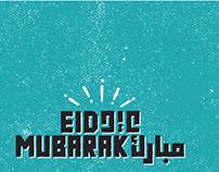 Eid al-Fitr Typography ( Free Ai )