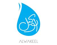 Al Wakeel Traders