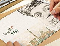 Sultan Qaboos 23 July
