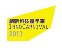InnoCarnival 2013