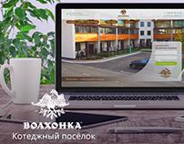 Landing Page | Wolhonka
