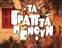 Free Greek Font AF Kesariani CAPS