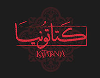 Katatonia in Arabic | official T-shirt