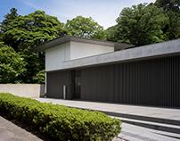 鈴木大拙館/ D.T. Suzuki Museum