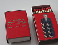 Political Matchboxes
