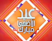 Jalwa Eid ul Adha ID