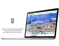 "Landing Page для завода ООО ""Аналитик - Хим"""