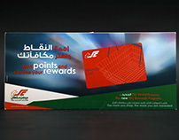 Client: Sultan Center Project: TSC Rewards Program For
