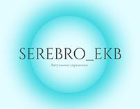 SEREBRO_EKB