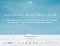 UX and UI for site: Furqan.app