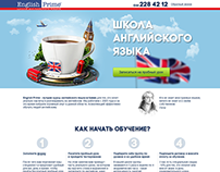 Landing page for English courses