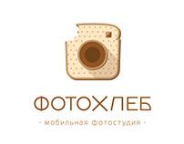 ФотоХлеб Logotype