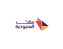 Saudi Triangle logo and identity