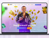 SAMP UP – Игровой портал