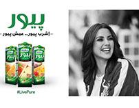 JUHAYNA PURE Juice - Dorra Zarrouk