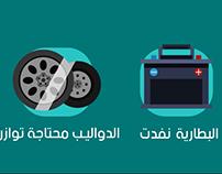 اعلان تطبيق auto click