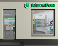 3D для POSM book Мегафона