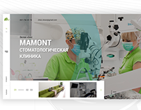 Dental clinic MAMONT - UX/UI