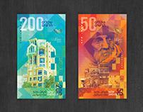 New Israeli Shekel Concept Design (banknotes)