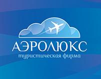 Travel agency AEROLUXE