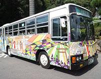 Takachiho bus