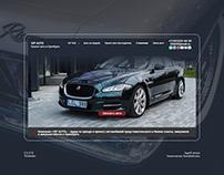 Creation of a website for car rental. UI, UX design.