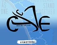 Artistic Poster | Shortfilm | Promotion | Title design