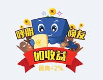 LY.COM Works - Mascot 2017