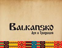 Balkoansko