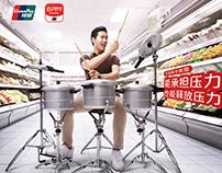 银联超市节