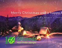 Oilseeds Chrismas Greetings card