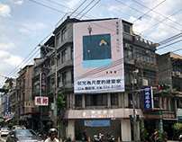Integrated Collection Outdoor Campaign