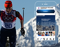 Sochi Olympic Games - web site
