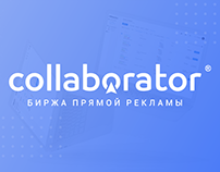Web Design UX/UI | Collaborator - The Big Marketplace