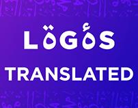 Logos Translated - ترجمة الشعارات